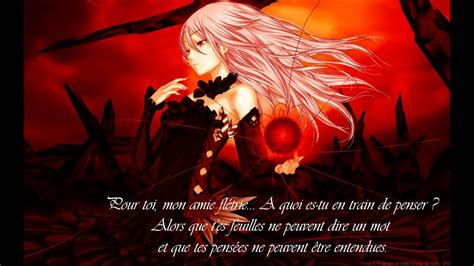 Guilty Crown - Egoist「Euterpe」ギルティクラウン (Lyrics, vostfr
