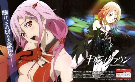 EGOIST - EGOIST/Chelly Photo (32247543) - Fanpop