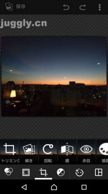 Android Tips : Xperiaのフォトエディタで写真の縦横比を変更して
