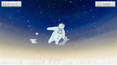 The Snowman and The Snowdog Game: 見て癒される…絵本の中のスノーマン